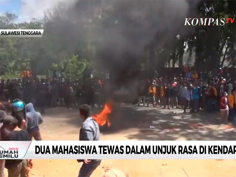 Два студента погибли на Сулавеси во время студенческих протестов
