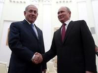 12 сентября Нетаньяху встретится с Путиным в Сочи