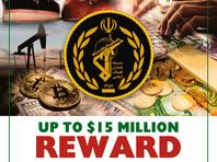 США объявили награду в 15 млн долларов за информацию о деньгах иранских военных