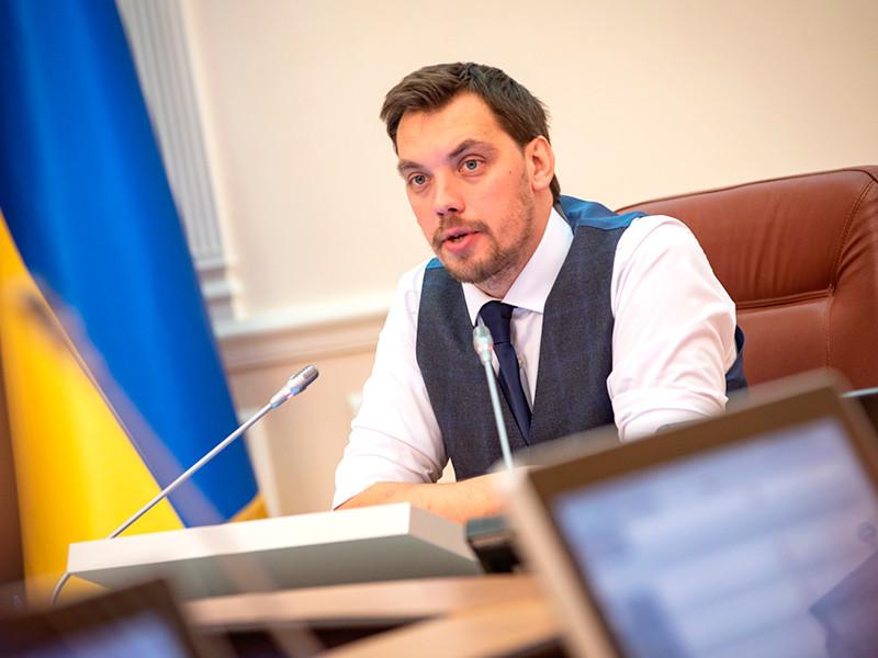 """Премьер Украины объявил о намерении правительства постепенно уменьшить налоги для населения"""" />"""