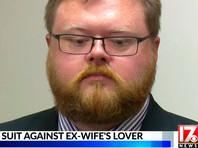 """Американец, узнав, что у его супруги есть любовник, не стал ему мстить, а отсудил у него $750 тысяч по старому закону о """"краже привязанности"""""""