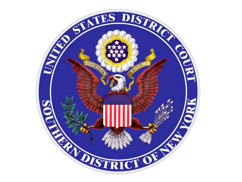Суд США постановил раскрыть налоговые декларации Трампа, но тут же последовал временный запрет на это решение