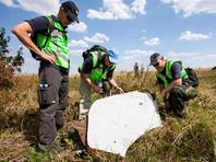 Парламент Нидерландов согласился более тщательно изучить роль Украины в деле о катастрофе MH17