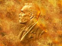 Объявление лауреатов премии в области медицины и физиологии по традиции открывает Нобелевскую неделю