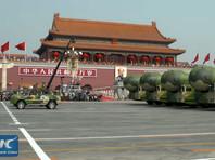 """На параде можно было увидеть межконтинентальную баллистическую ракету """"Дунфэн-41"""" (DF-41)"""