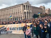 """На Украине прошли многотысячные митинги против """"формулы Штайнмайера"""""""