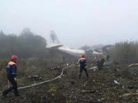 АН-12 рухнул у Сокольников недалеко от аэропорта Львова: пятеро погибших (ФОТО, ВИДЕО)