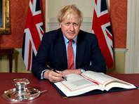 В пятницу Борис Джонсон проводит вечеринку в честь Brexit на Даунинг-стрит