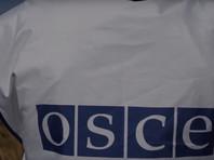 Киев обвинил миссию ОБСЕ в недостоверных данных об отводе сил в Донбассе