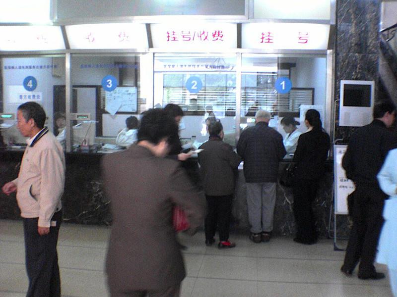 """В Китае третья смерть от неизвестного вируса пневмонии, общее число заболевших превысило 200 человек"""" />"""