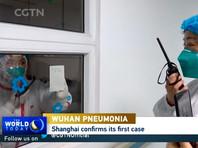 Власти Китая подтвердили передачу нового типа пневмонии при контакте с инфицированными