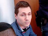 Россиянин Бурков намерен в суде США признать свою вину по ряду пунктов обвинения