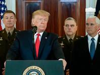 Президент США Дональд Трамп выступил с обращением по поводу ситуации с Ираном после ракетного обстрела американской авиабазы Эйн-Аль-Асад на западе Ирака и американского аэродрома в Эрбиле