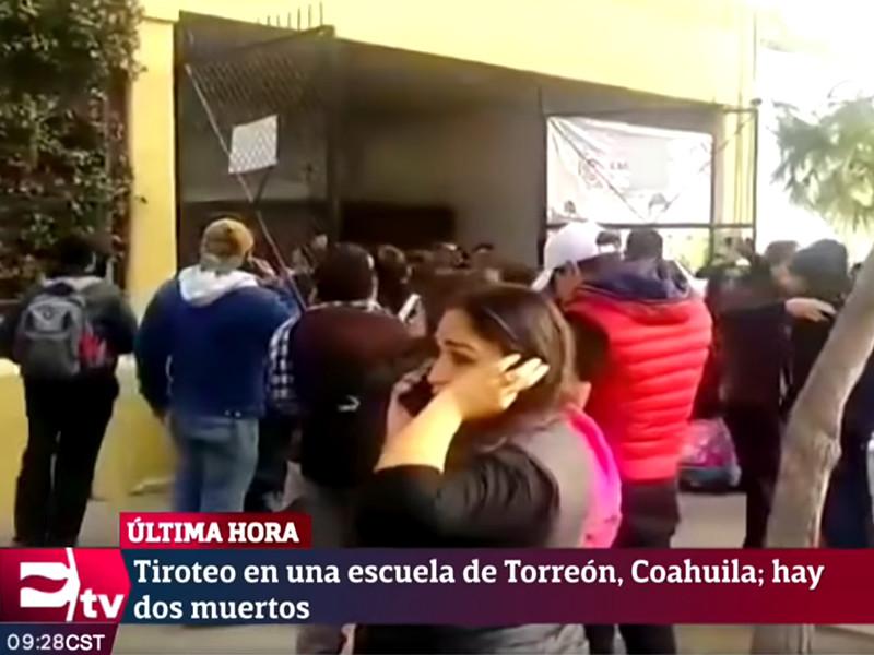 На севере Мексики в школе восьмилетний учащийся открыл огонь по другим школьникам из пистолета