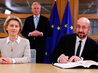 Брюссель подписал соглашение о выходе Великобритании из ЕС