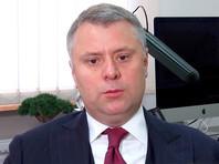 """""""Нафтогаз"""" подаст новые иски к РФ на 7 млрд долларов по активам в Крыму"""