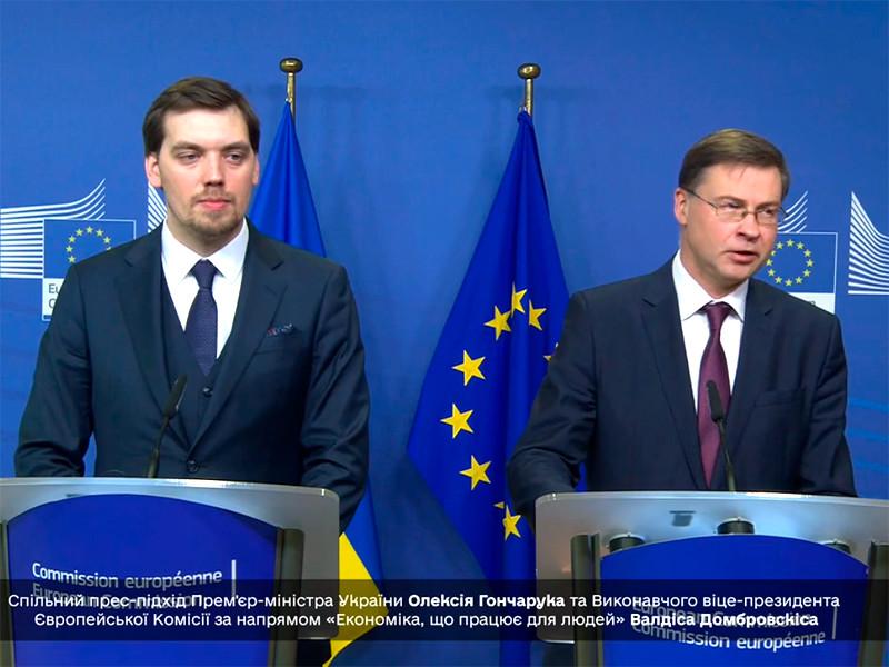 ЕС в ближайшее время перечислит Украине второй транш помощи в €500 млн