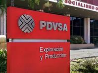 Идея заключается в том, чтобы дать иностранным нефтяникам контроль над нефтяной отраслью и реструктурировать часть долгов государственной нефтяной компании PDVSA