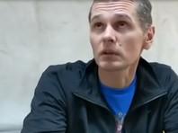 Россиянин Винник заявил о пытках спертым воздухом в греческой тюрьме