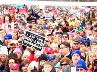 """""""Марш за жизнь"""" проводится в Вашингтоне с 1974 года. Мероприятие обычно собирает сотни тысяч участников"""