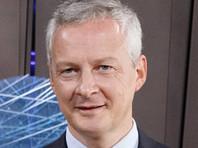 Министр экономики и финансов Франции Брюно Ле Мэр