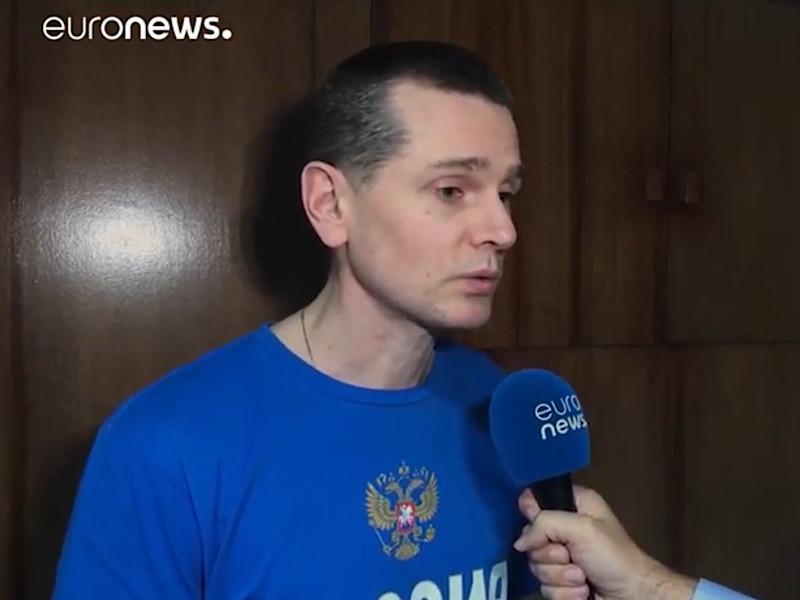 """Греция экстрадировала россиянина Винника во Францию, адвокат назвала это """"похищением"""""""" />"""