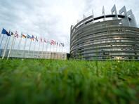 Албанец совершил попытку самосожжения у здания Европарламента в Страсбурге