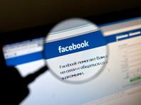 Создатель Facebook подчеркнул, что его соцсеть была задумана как способ дать миллениалам говорить о важных для них проблемах, но эти изменения еще не вступили в полную силу