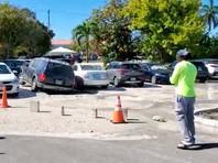 Самое мощное землетрясение года: на островах Кайман проваливается грунт, в Майами раскачивались высотки (ФОТО, ВИДЕО)