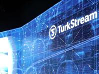 """В ноябре прошлого года """"Газпром"""" сообщил о фактическом завершении строительства """"Турецкого потока"""" и заполнении обеих ниток трубопровода газом"""