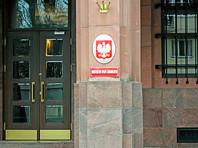 Польский МИД обвинил Красную Армию и НКВД в разграблении культурных ценностей, перечислив конкретные потери
