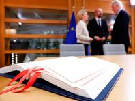 Ратификация документа в Европейском парламенте запланирована на 29 января
