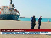 В феврале 2019 года в Кабо-Верде по подозрению в контрабанде наркотиков задержали 11 российских моряков на борту судна ESER, которое сделало вынужденную остановку из-за смерти одного из членов экипажа