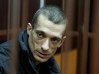 Франция может лишить Павленского политического убежища после разбирательства по двум уголовным делам