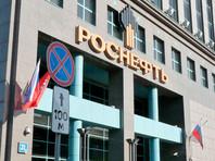 """""""Роснефть"""" зарегистрировала в Женеве торговую компанию Rosneft Trading SA в начале 2011 года. Предприятие было создано в рамках реализации зарубежных проектов """"Роснефти"""""""