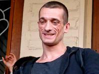 Петр Павленский обещает продолжить публикацию компромата об интимной жизни французских политиков