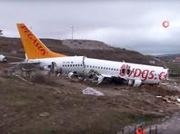 Число жертв жесткой посадки самолета в Стамбуле выросло до трех, 179 пострадали (ВИДЕО)