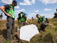 Нидерланды засекретят личности свидетелей по делу Boeing МН17