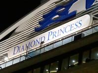 Более 20 пассажиров круизного лайнера Diamond Princess сошли на берег без проверки на коронавирус после двухнедельного карантина, сообщил министр здравоохранения, труда и благосостояния Японии Кацунобу Като