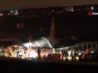 В аэропорту Стамбула самолет выкатился за ВПП и развалился на части: 157 человек пострадали, один погиб