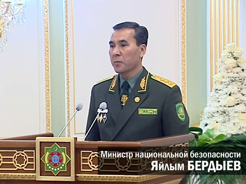 Министр национальной безопасности Туркмении Яйлым Бердиев уволен со своего поста президентским указом