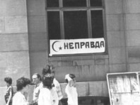 Тридцать два года назад - 27 февраля 1988 года - в городе Сумгаит Азербайджанской ССР произошли столкновения на национальной почве. За три дня погромов было убито, по разным данным, от 26-ти до нескольких сотен армян. Среди них были дети и старики