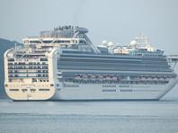 У берегов Иокогамы в карантин по коронавирусу поместили круизное судно, на его борту двое россиян