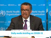 """""""Мы повысили нашу оценку риска распространения и риска последствий COVID-19 в мире до уровня """"очень высокий"""", - заявил глава ВОЗ Тедрос Адханом Гебрейесус на пресс-конференции в Женеве в пятницу"""