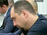 """Двое беркутовцев, обвиняемых в расстрелах на Майдане, вернулись в Киев, чтобы """"восстановить честное имя"""""""