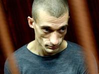Художника-акциониста Павленского отпустили под судебный контроль по делу о распространении интимных видео
