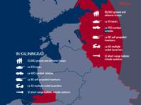 Эстонская разведка заявила о риске превентивного удара РФ по прибалтийским странам