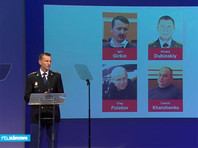 Прокуратура Нидерландов предъявила обвинения четырем фигурантам дела рейса МН17