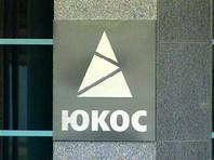 Суд вГааге обосновал решение о50-миллиардной компенсации акционерам ЮКОСа договором оприсоединении Крыма