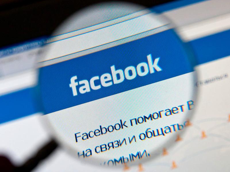 Facebook заблокировал десятки аккаунтов, которые российская разведка использовала против Украины